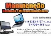Manutenção de computadores e notebooks em barueri