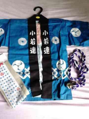 Vendo Kimono de Bebê até 1 ano de idade