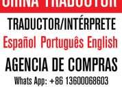 Tradutor-intérprete português-chinês em shenzhen hongkong