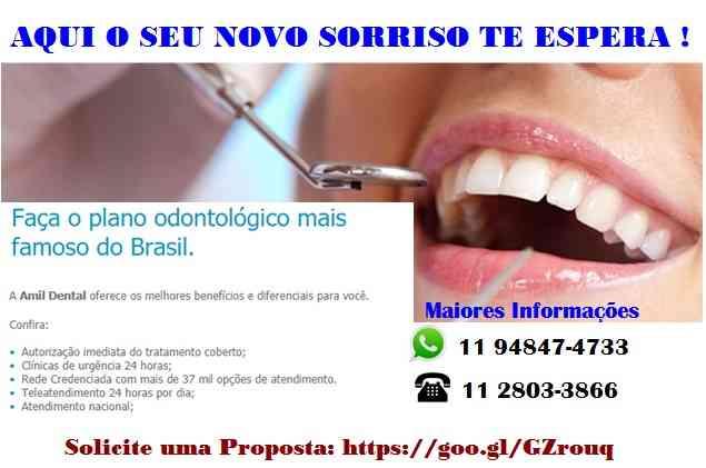 Plano Amil Dental Individual, Familiar, PME e Dent