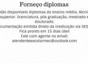 Disponibilizamos diplomas online