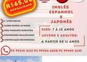 Cursos de idiomas inglaas espanhol e japonaas